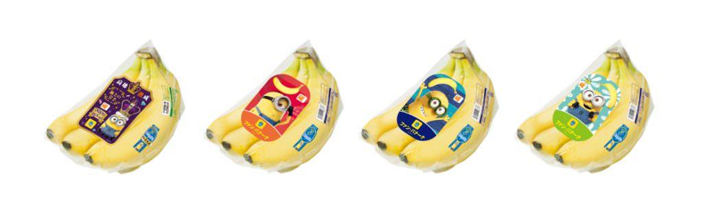 チキータ™バナナ「ミニオンズコラボバナナ」