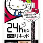 【Hello Kitty × ブロウラッシュEX】アイライナー リキッド ブラック