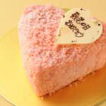 ベリーベリー「とちOTOMEチーズケーキ」