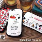 PEANUTS/ピーナッツ iface First Classケース