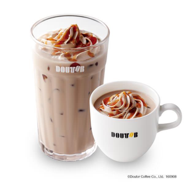 ドトールコーヒー「<店舗限定>贅沢マロン・ラテ」