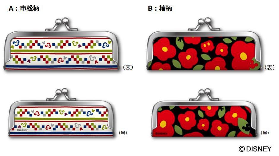 がまぐち印鑑ケースA/B