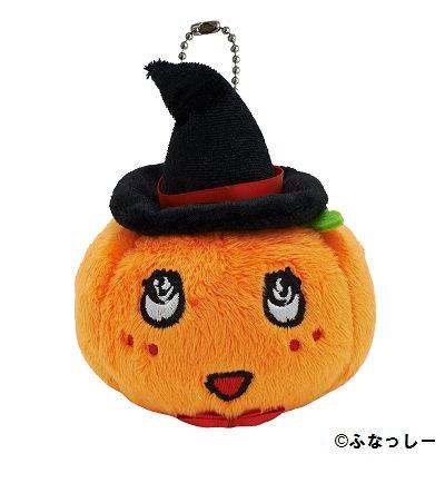ふなっしーかぼちゃマスコット