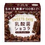 ロッテ「乳酸菌ショコラ ビター」