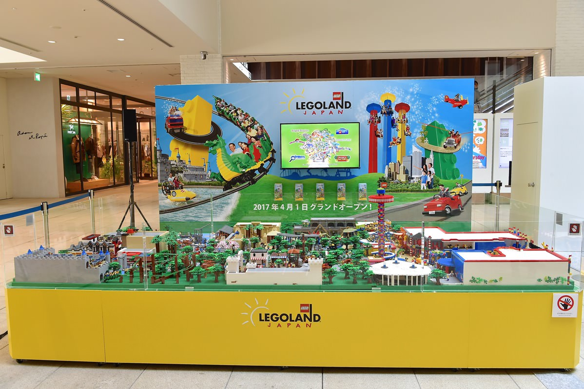 LEGOLAND® Japan 1Day Pass Launch Event開催