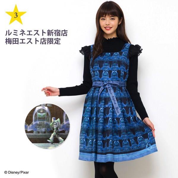 Toy Shop ワンピース(バズ・ライトイヤーver)