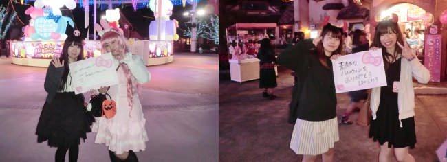 ハーモニーランド ハッピーハロウィーン~仮装しておいでよ!ハーモニー・ハロウィーン!~ | サンリオの人気キャラクターたちとハロウィーンを楽しもう!サンリオ「ハーモニーランド ハッピーハロウィーン」10月31日まで開催中