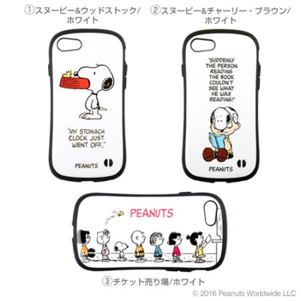 [iPhone 7専用]PEANUTS/ピーナッツ iFace First Classケース
