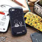 スヌーピーたちの、おしゃれで大人かわいいiPhoneケース!Hamee「[iPhone 7専用]PEANUTS/ピーナッツ iFace First Classケース」発売開始