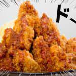 ガストのモンスター丼を食べてみろ!ガスト「特盛カキからドーーン」10月20日登場