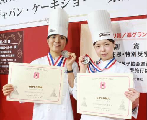 イクスピアリのパティシエ2名が「2016 ジャパン・ケーキショー東京」ダブル受賞