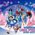 冬はワンピースで楽しもう!アミューズクエスト「WINTER ONE PIECE 2016-2017」11月から開催