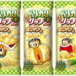 新シリーズはパン!?赤城乳業「ガリガリ君リッチ メロンパン味」11月15日発売