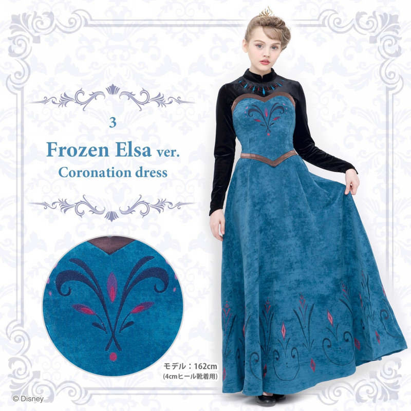 Coronation dress(Frozen Elsa ver.)