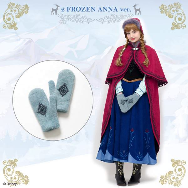 North mountain mantle & Hat & Grove Set (Frozen Anna ver.)