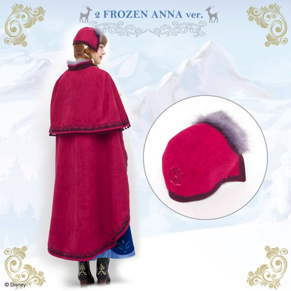 North mountain mantle & Hat & Grove Set (Frozen Anna ver.)後面