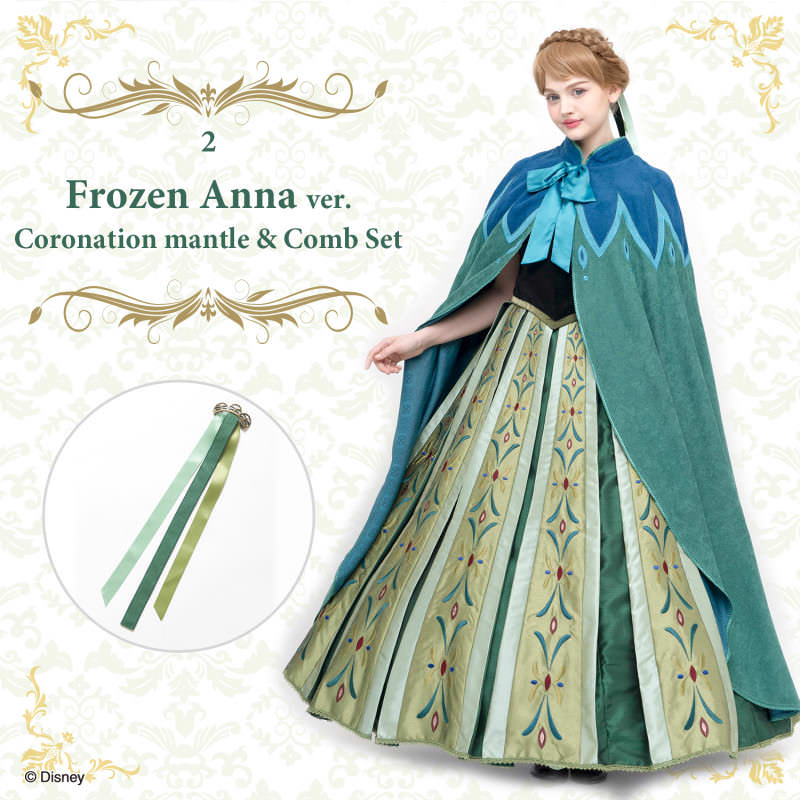 Coronation mantle & Hair Comb Set(Frozen Anna ver.)