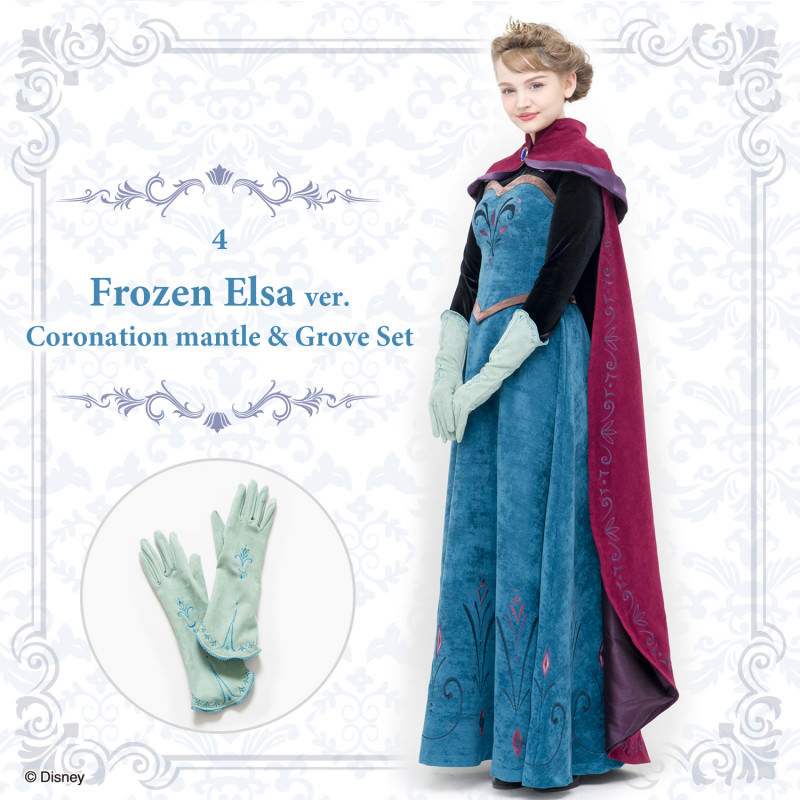 Coronation mantle & Grove Set(Frozen Elsa ver.)