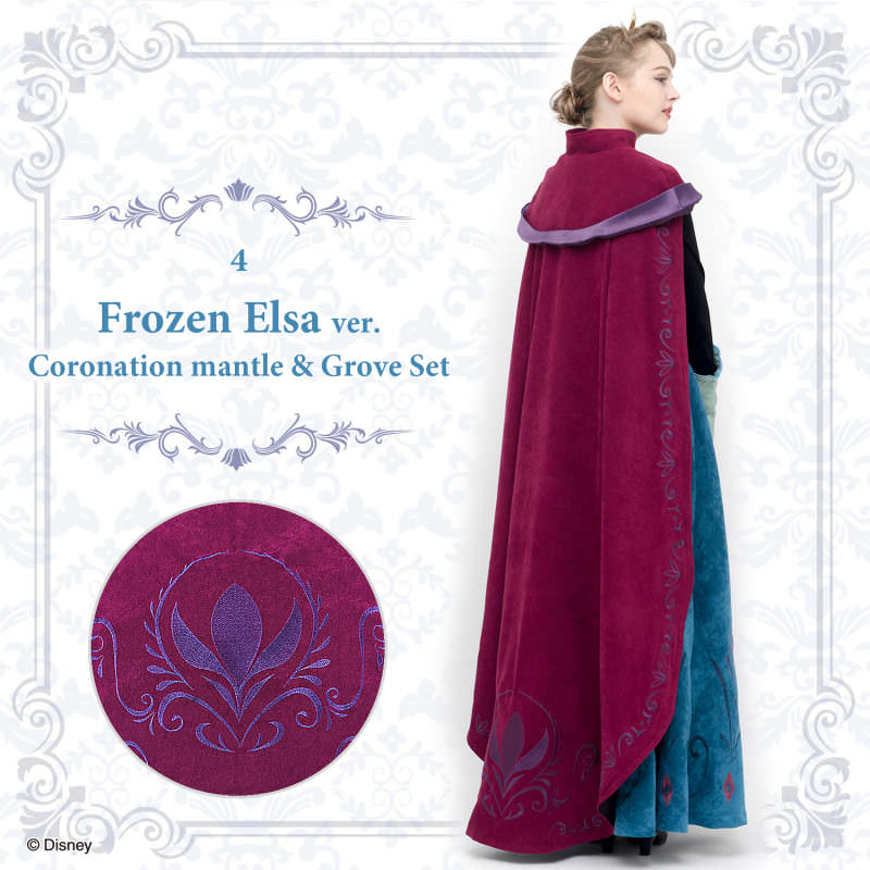 Coronation mantle & Grove Set(Frozen Elsa ver.)2