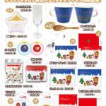 ちょっとした手土産や自分へのプレゼントに!サンエックス「リラックマストア限定 リラックマのクリスマスデザインアイテム全14種」11月5日発売