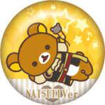 N賞 缶バッジセット