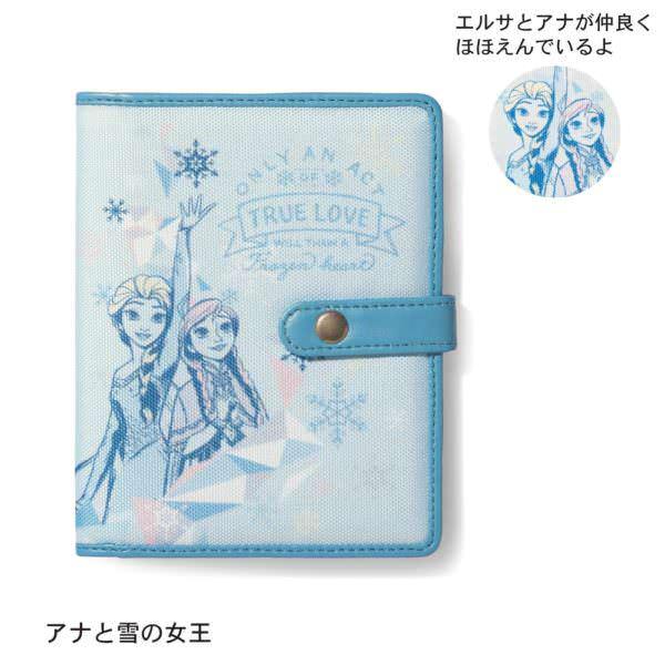 カードケース アナと雪の女王