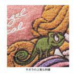 サガラ刺繍ショルダー ラプ刺繍アップ