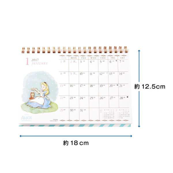 水彩柄カレンダー