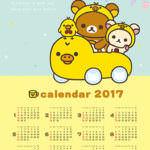 2017年度版「カレンダータペストリー」