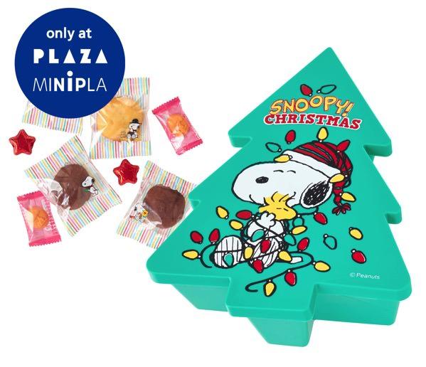 | サンタクロース姿のスヌーピーが大集合!PLAZA・MINiPLA「PEANUTSデザイン クリスマスプロモーション」12月25日まで開催中