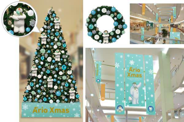 『Ario Xmas2016』The Snowman and Hello Kitty