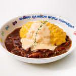 とろ〜りチーズのオムライス950円