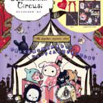 e-MOOK『Sentimental Circus』