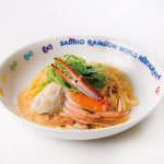 渡り蟹と水菜の濃厚トマトクリーム1100円