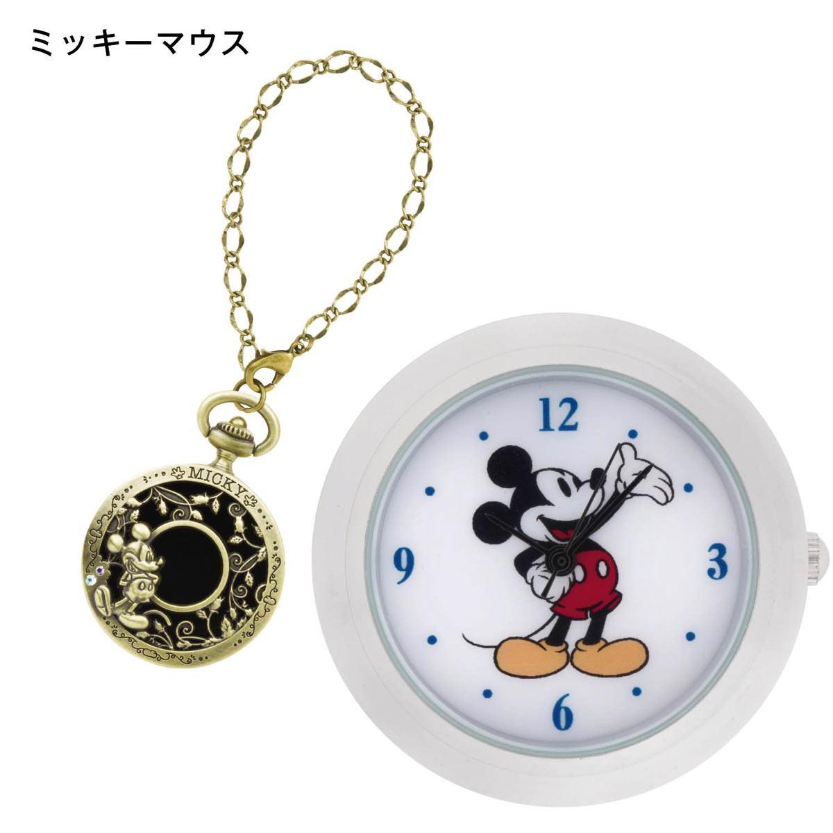懐中時計デザインのキュートウォッチ ミッキーマウス