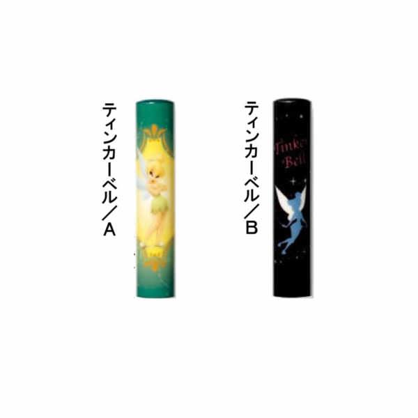 印鑑 ティンカー・ベル
