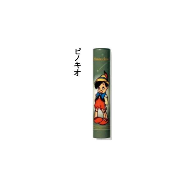 印鑑 ピノキオ