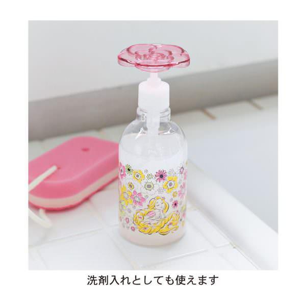 ワンプッシュボトル ピンク
