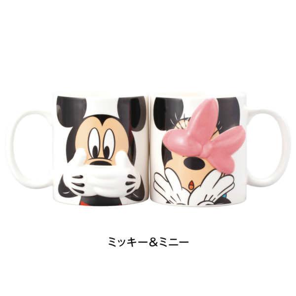 ハンディングペアマグカップ ミッキー&ミニー