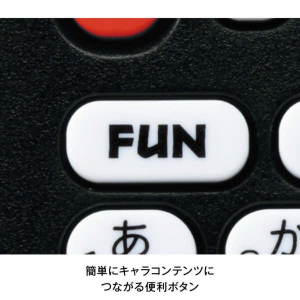 ラベルライター ボタン