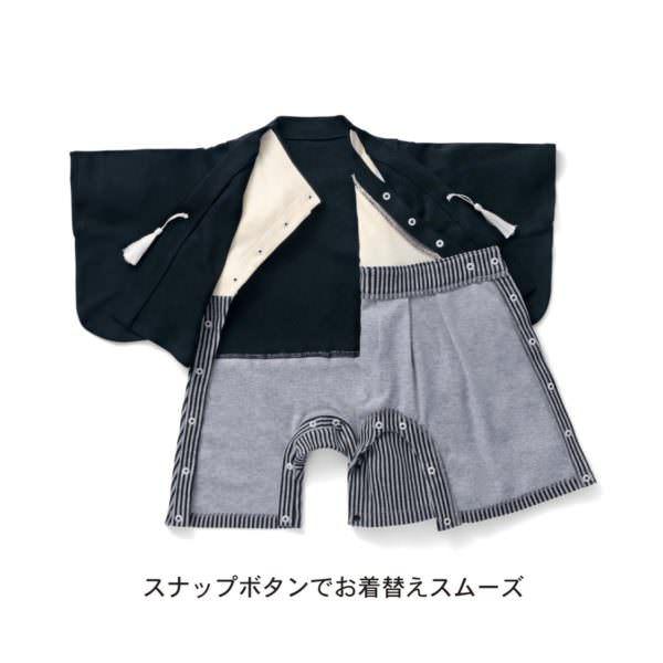 紋付袴風オール スナップボタン