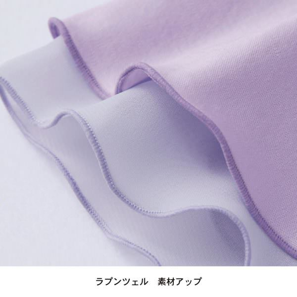 なりきり風セットアップ ラプンツェル素材