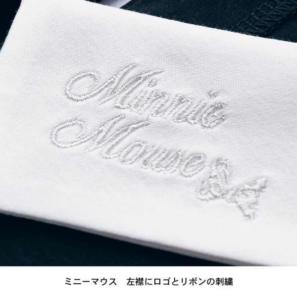 なりきり風セットアップ ミニー刺繍