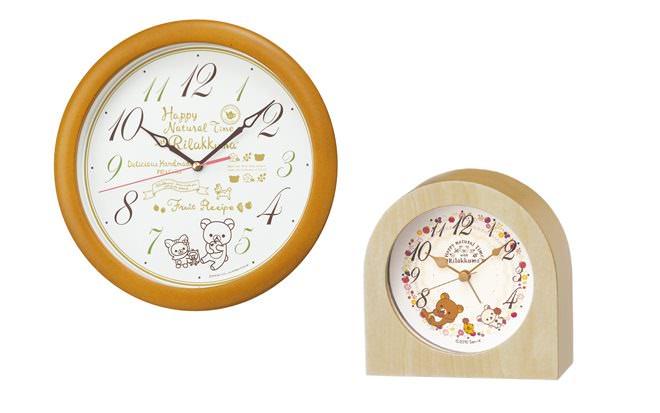 リラックマ Happy Natural Time 木枠 掛時計&置時計