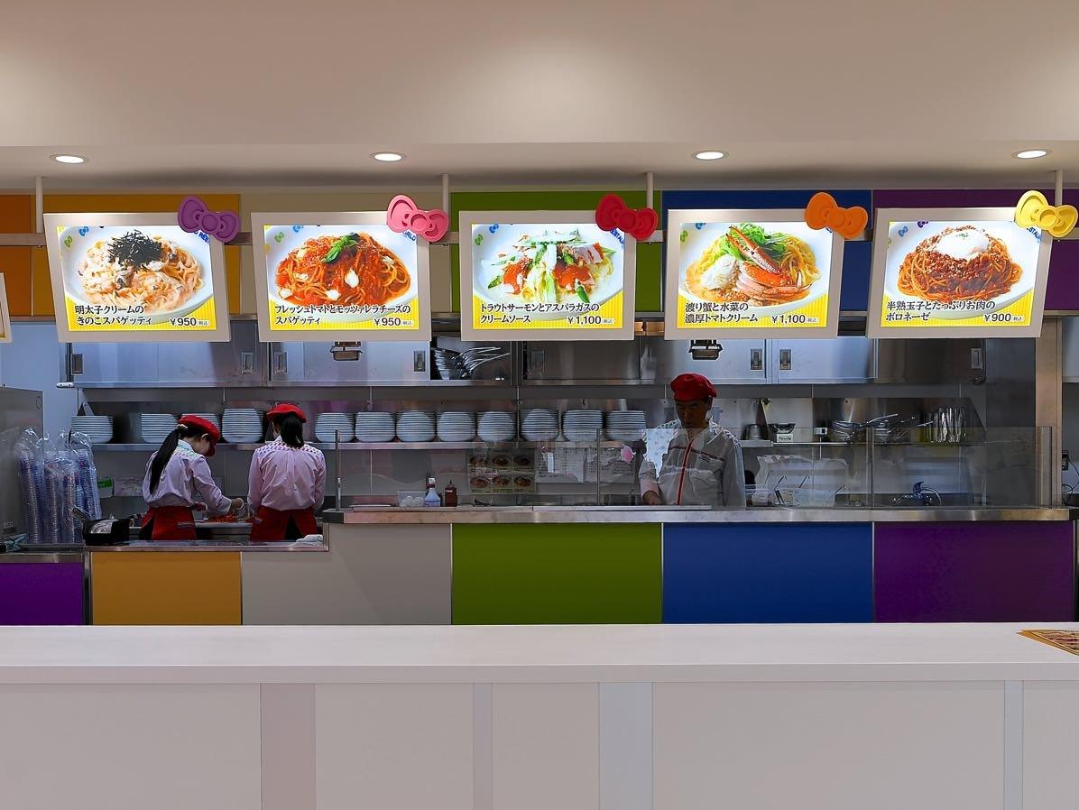 | キティやポムポムプリンなど人気7キャラをイメージ!サンリオピューロランド「サンリオレインボーワールドレストラン」オープン