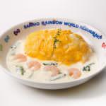 小海老とほうれん草のクリームソース950円