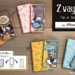 Disney / iPhone 7用2WAY COVER イメージ