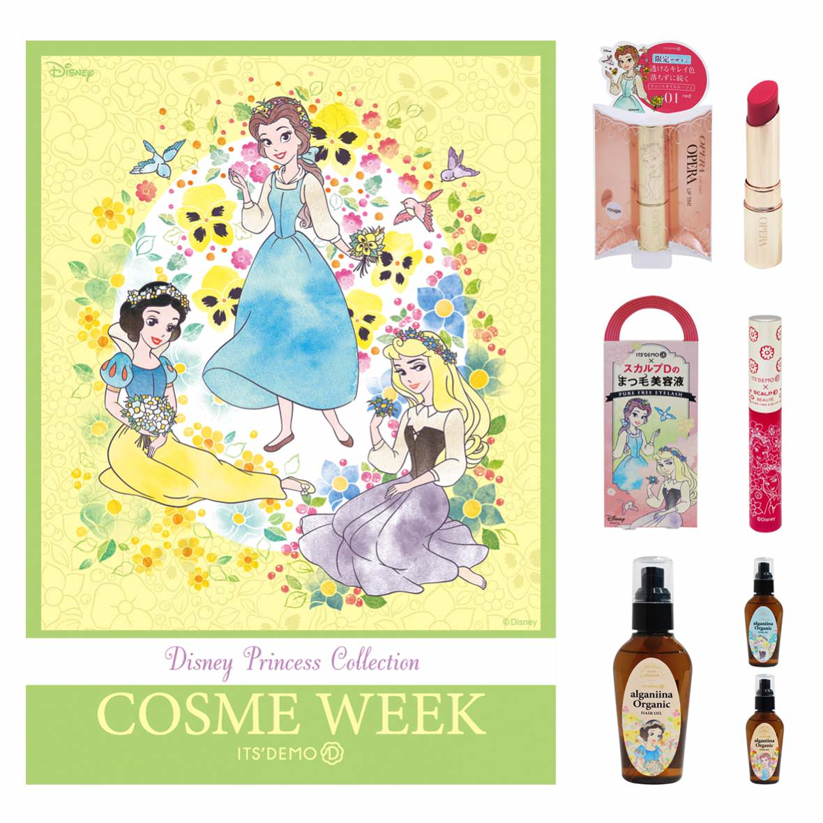 ITS DEMO COSME WEEK