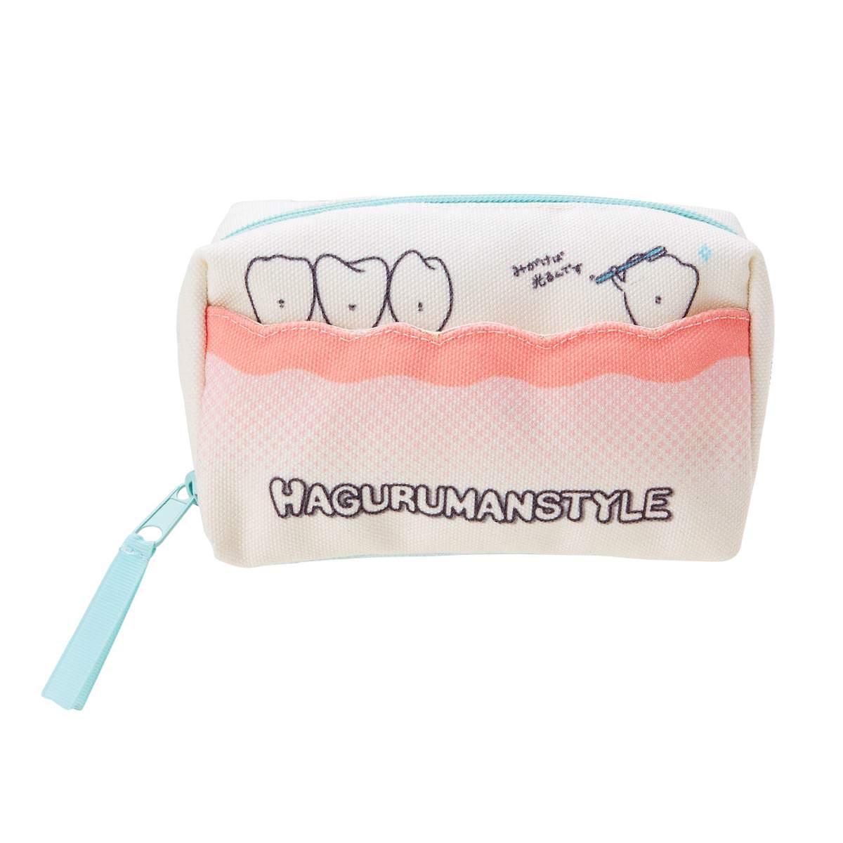 歯ぐるまんすたいる ポーチ