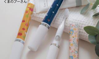 持ち運べる電動歯ブラシ イメージ